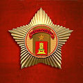 эмблема - медаль 2.jpg