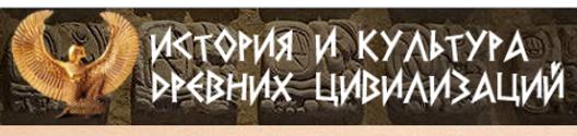 История и культура.PNG