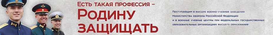 banner_edu_1160x150.jpg