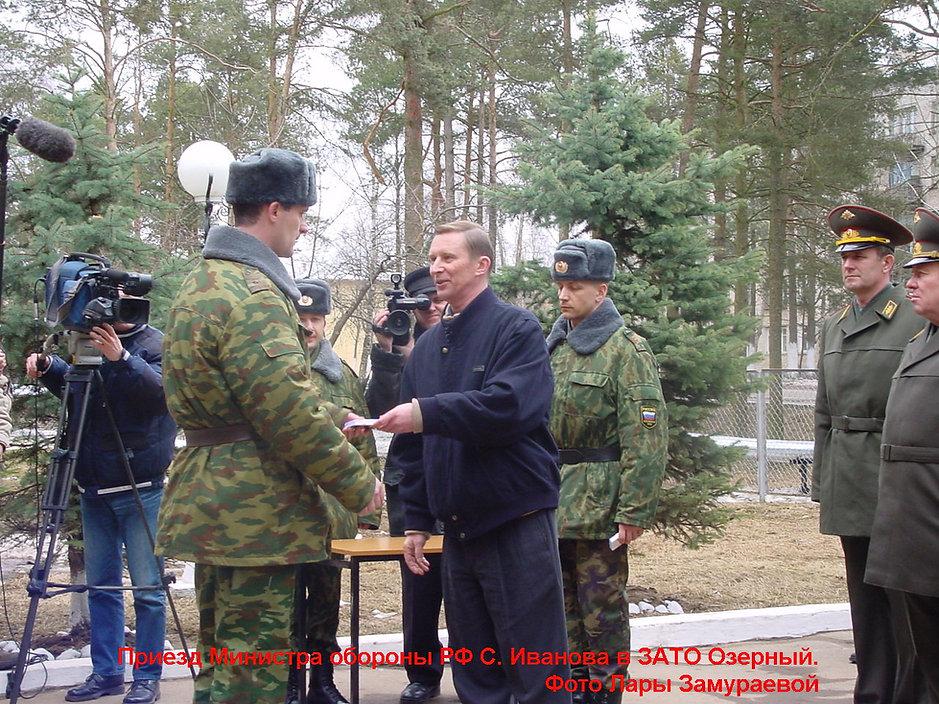 МО Иванов 27.03.02 (3).JPG