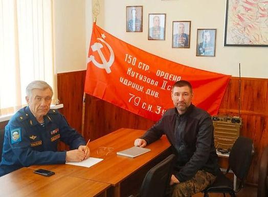 Встреча генерал-майора Завадского В.В. и Германова В.И.