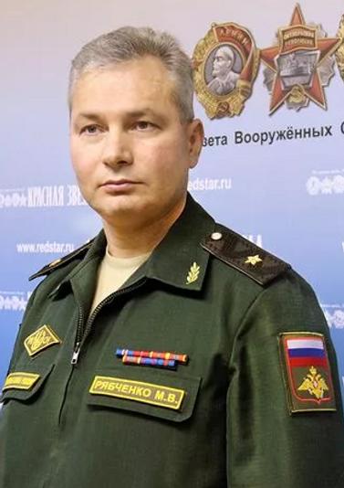 Рябченко.PNG