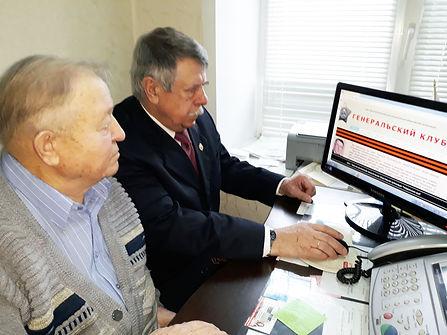 28.01.207 Заволжский Совет ветеранов.jpg
