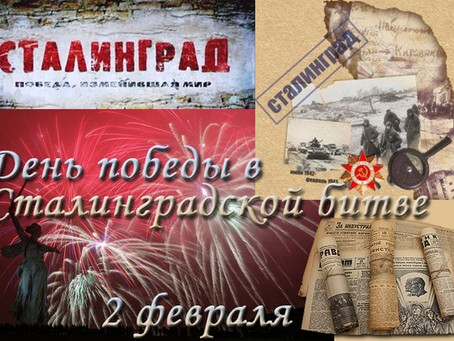 Недавно найденные имена погибших в Великой Отечественной войне
