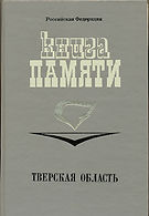 book 07.jpg