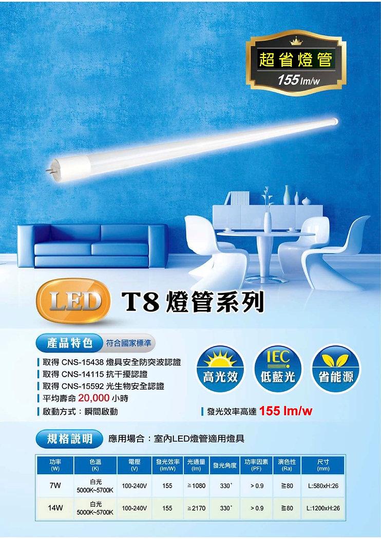T8-N.jpg