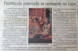 Jornal da Gente 07/2007