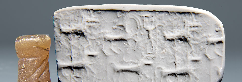 Late Bronze II to early Iron Age cylinder seal