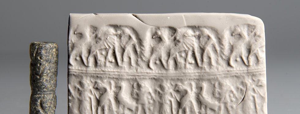 Provenanced early Syrian cylinder seal: Circa 2500 BC