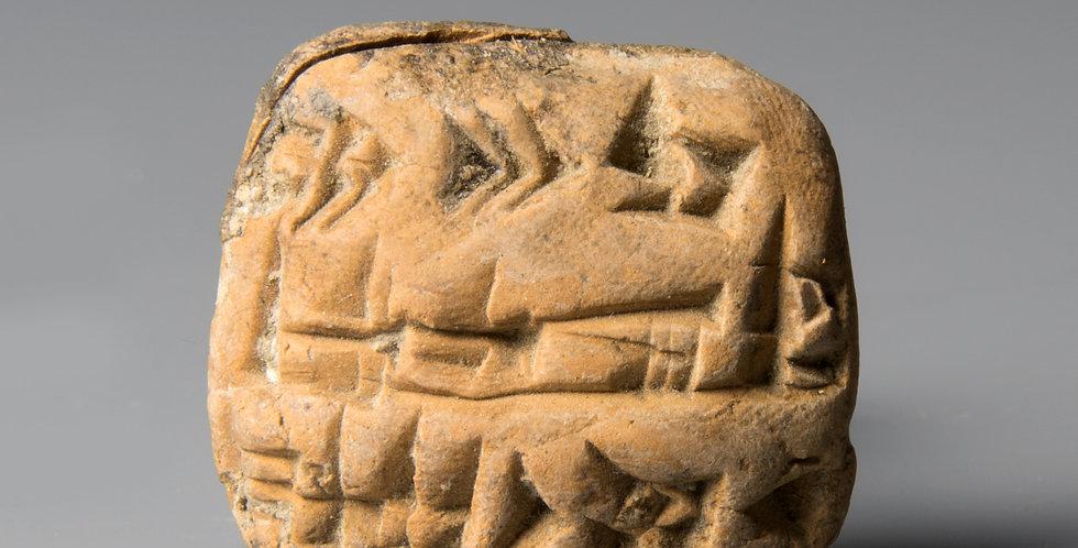 Old Babylonian Provenanced Financial Cuneiform Tablet