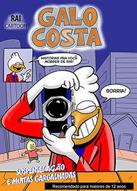 Galo Costa 1