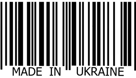 New law to simplify export of services (IT, consulting, outsoucing) from Ukraine