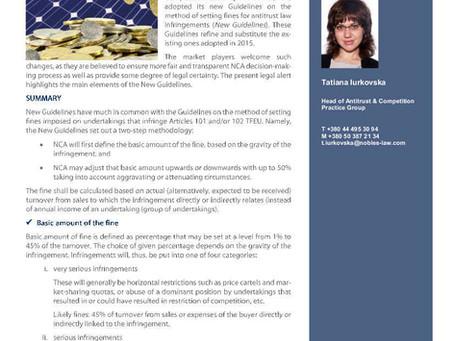 Legal Alert: New guidelines on setting fines for antitrust law infringements