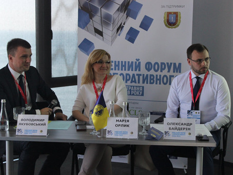 Volodymyr Yakubovskyy spoke at the UBA Conference in Odessa