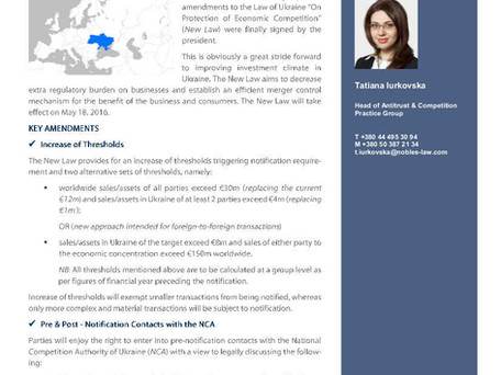 Legal Alert: Competition Law Reform