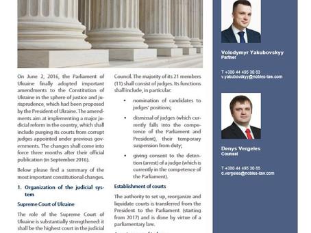 Legal Alert: Constitutional Judicial Reform in Ukraine
