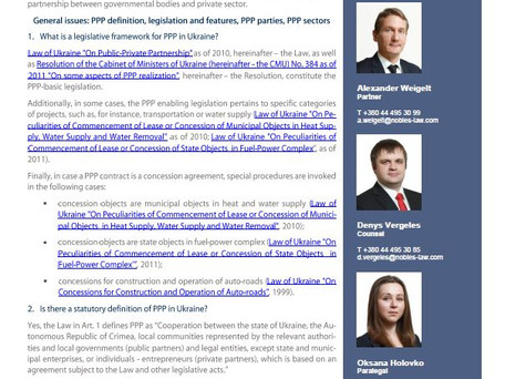 PPP in Ukraine - Q&A overview