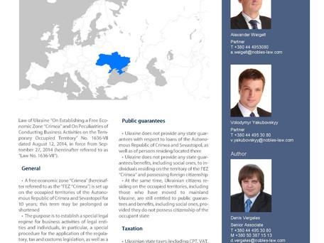 Free Economic Zone in Crimea