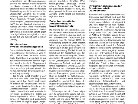 Investment Protection in Ukraine: Instruments for Turbulent Times