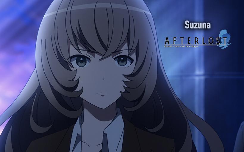 Suzuna