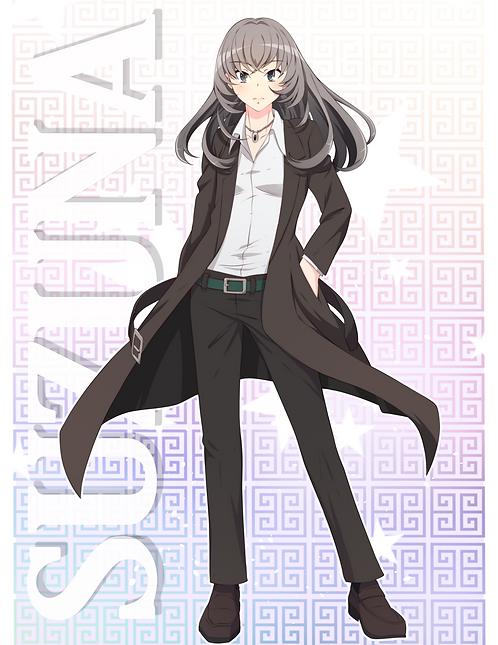 """Afterlost: Suzuna (8.5""""x11"""" print)"""