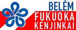base_logo.jpg