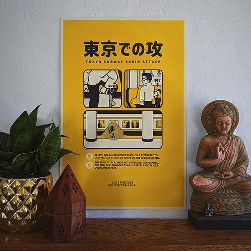 Aum Shinrikyo Poster