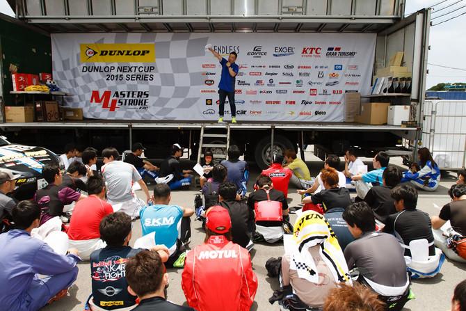 【西】10/22 KSC大会、耐久レース 開催概要変更に伴うお知らせ!