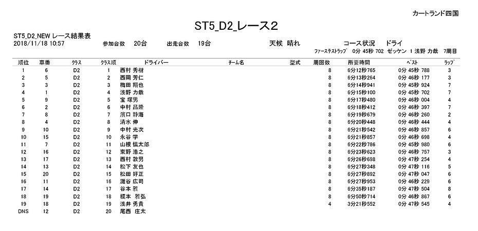 d2-2-181118.jpg