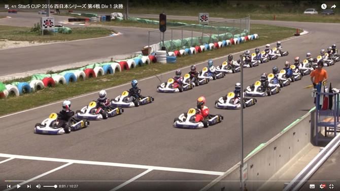 【西】 5/22 神戸大会の全レースムービーをYoutubeでご覧いただけます!