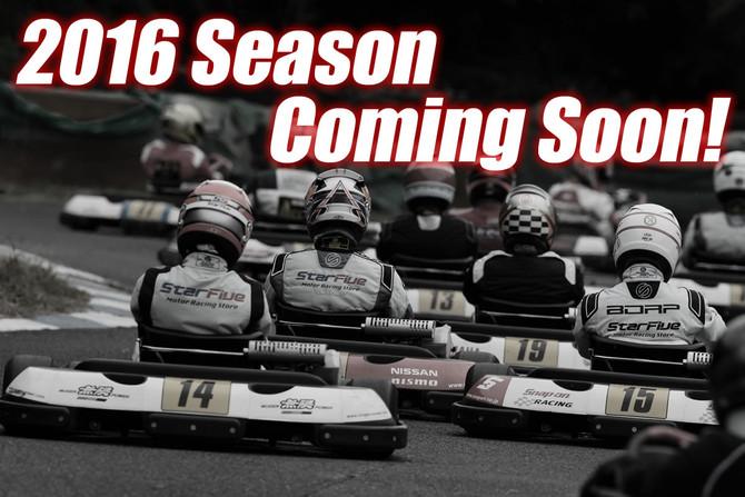 2016年シリーズ 開催日程が決定いたしました!