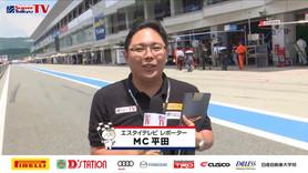 【6/7 特別戦】今大会の実況アナウンサーは「MC平田」さんです!