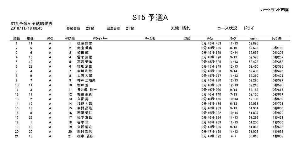 tt-a-181118.jpg