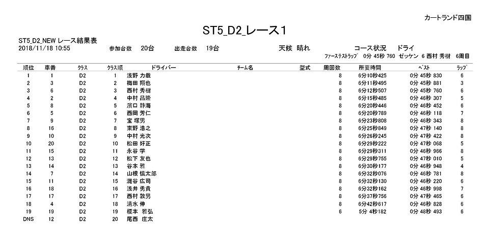 d2-1-181118.jpg