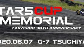 【1日限定復活】 Star5 CUP 特別戦を6月7日に開催いたします!