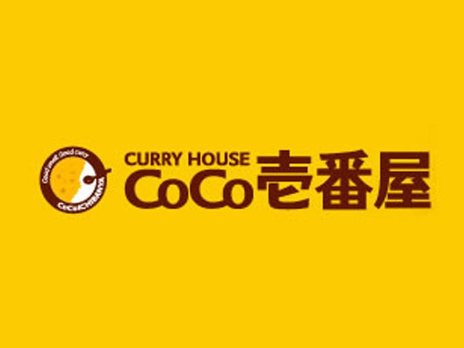 【西】CoCo壱番屋さんのブース出展が決定!