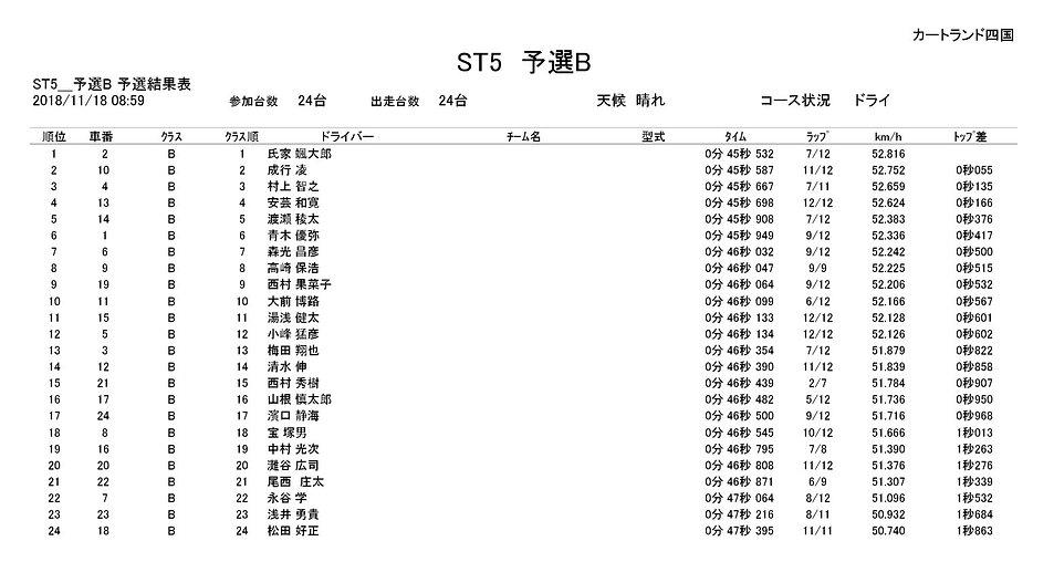 tt-b-181118.jpg