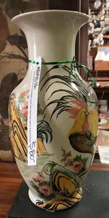 Vase $45