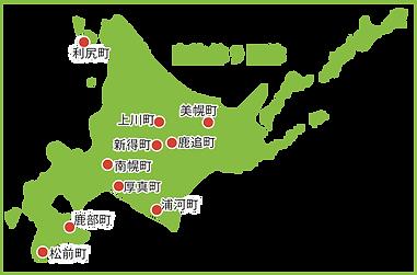 北海道自治体9_202104ai.png