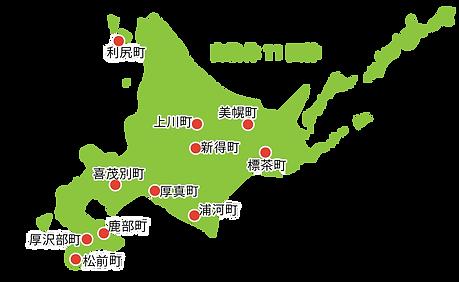 北海道田舎活性化協議会.png