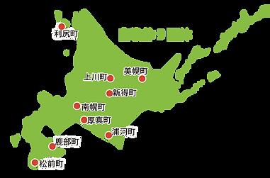 北海道自治体9.png