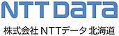 北海道コーポレートロゴタイプ和文タテ.jpg