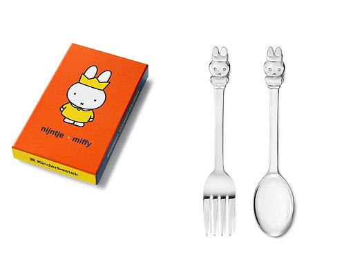 Kinderbesteck mit Gravur Königin Miffy 2-teilig