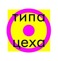 Tipatzeha.png