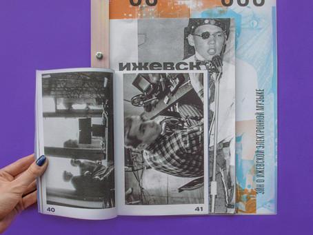 История появления зинов: от журналов о супермене до музыкальных вебзинов. Материал для 2х2, часть II