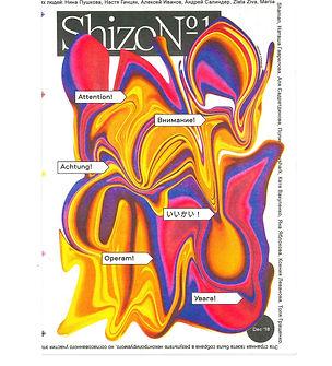 Shizo (1).jpg