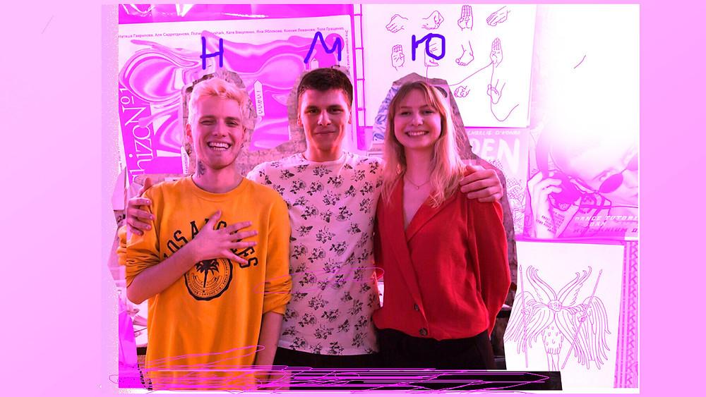 на фото: Никита, Миша, Юля