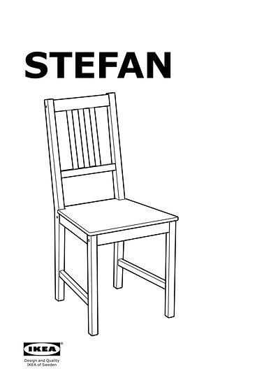 Стефан