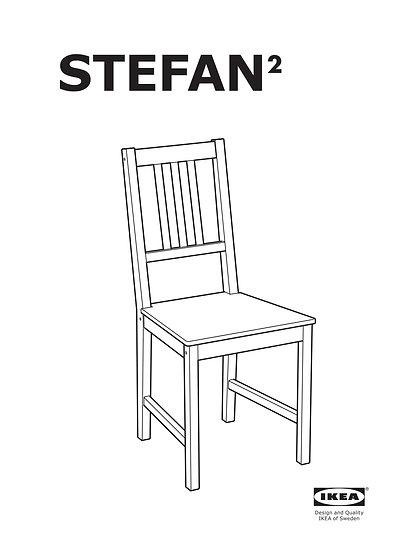 Стефан 2