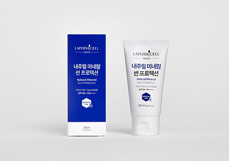 LAPOTHICELL Natural Mineral Sun Protection (SPF50+ PA++++)